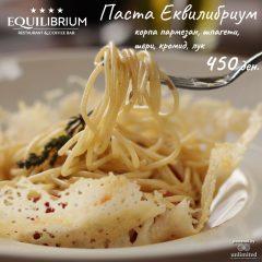 pasta-ekvilibrium1